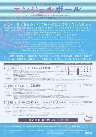 67B9F66B-9DCF-4346-B363-004C1AE36E6D.jpeg