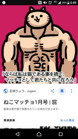Screenshot_20180922-004939.png